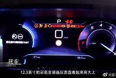 东风标致又出新车,宝马发动机+爱信变速箱,心动不如行动