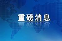 深圳建设社会主义先行示范区 这些产业和股票受益