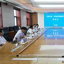 吉林大學:全力支持華爲公司在長春建立研究所
