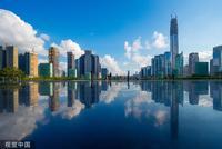 深圳开展国企改革试验 专家:央企深圳公司自主权更大