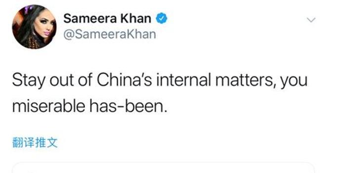她曾为香港怼希拉里 连写14句HongKong Is China
