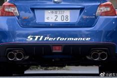 斯巴鲁STI排气改装上阵,让你体会排气筒的轰鸣声的快乐。