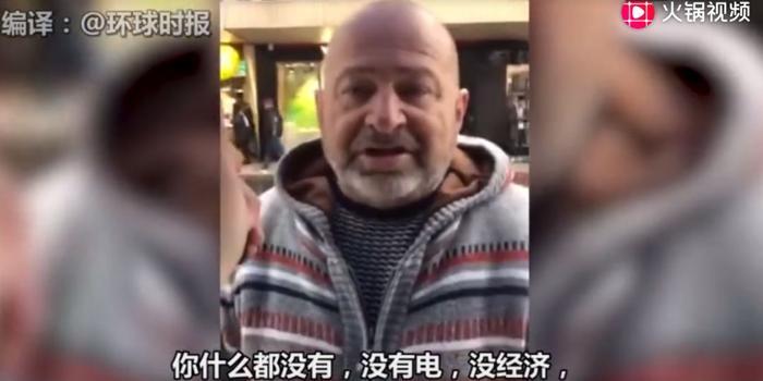 """老外怒懟""""港獨"""":如果中國切斷支持 你什么都沒有!"""