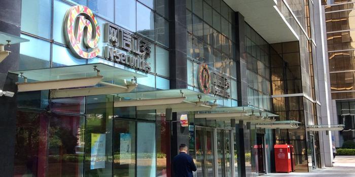 網信證券董事長劉平否認被托管:未得到任何監管通知