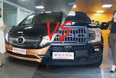 一般车位停不下!5.9米加长豪车的对决,福特和奔驰到底谁能赢?