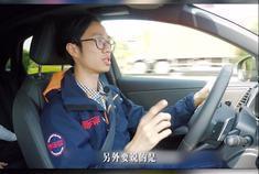 运动、舒适两相宜,且看《新车评》对DS7的专业路侧感受。
