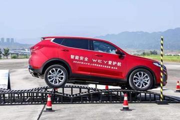 没有想到最懂我的居然是辆车!WEY 2020款VV6越级登陆重庆