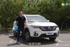 全能SUV大神争夺战,荣威RX3挑战广汽传祺GS4