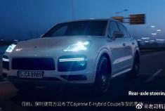 保时捷首款轿跑SUV Cayenne Coupé正式上市,快来欣赏一下吧