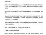 邓健荣:确保国泰航空完全遵守民航局安全和保安指示