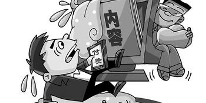 知識付費行業面臨版權保護新挑戰 侵權渠道層出不窮
