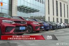 设计操控不输宝马X4,吉利星越堪称豪华运动SUV的挑战者