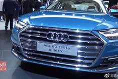 2019款奥迪A8L亮相,看完内饰和流水灯,还要不要奔驰S自己决定