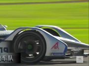 视频-《汽车e起来》第一期:汽车厂商为何扎堆FE?