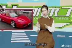 穷人的法拉利,把丰田汽车完美改装成了法拉利355!