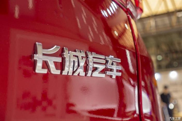 8月底竣工 长城汽车重庆永川工厂将投产