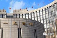 房贷利率政策调整 10月8日起施行(附解读)