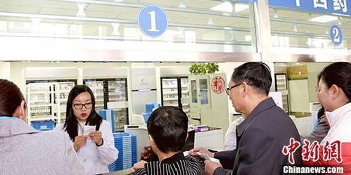 国家药监局谈药品网络销售监督管理办法:起草过程中