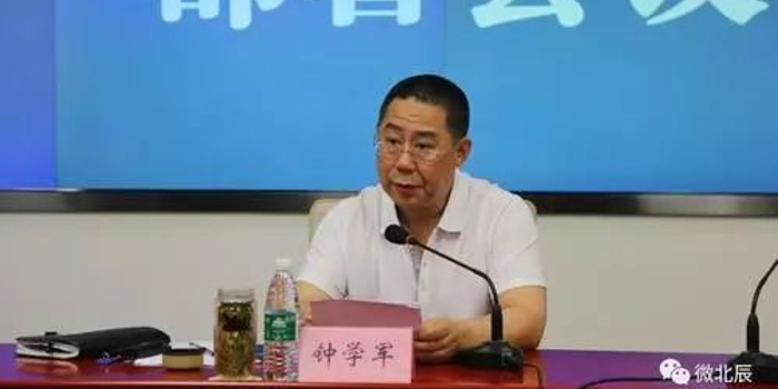 清华毕业的天津厅官落马 去年两次被处分