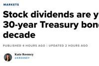 """美股息率""""躺""""超美债 10年来初次"""