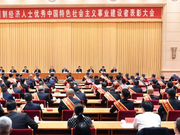 100人获全国非公经济优秀建设者称号