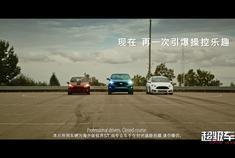 新锐界ST 全新福克斯ACTIVE 全新金牛座8月31日武汉即将上市