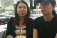 徐翔批准离婚 其妻现身回应12大焦点(附视频图片)