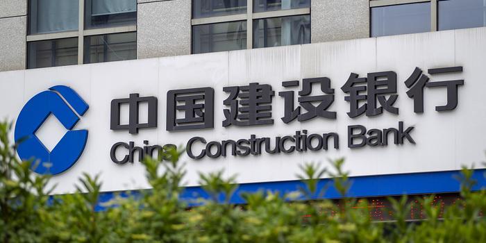 建行:目前新增贷款中LPR定价比例已达56%