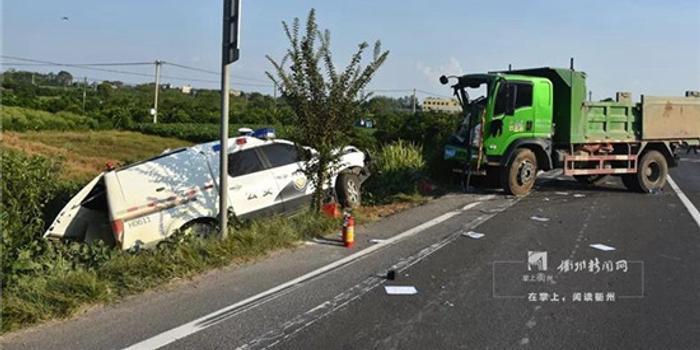 浙江衢州3名交警在勘查交通事故现场时被撞牺牲