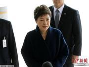"""发回重审 四年了朴槿惠""""亲信干政案""""还未完结"""
