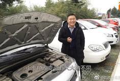 用四万块的眼光来评测试驾二手车悦翔V3,得到意想不到的惊喜。