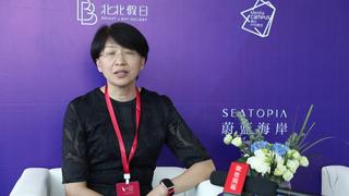 周志芳:体育产业发展非常之好