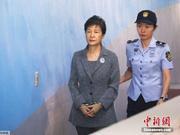 """韩最高法""""拒收""""亲信干政案判决 朴槿惠或遭加刑"""