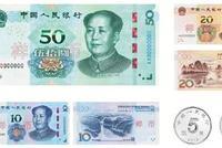 """第五套人民币今日发行:""""五看""""新版纸币辨真伪"""