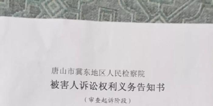 刑讯逼供民警被追究刑责 廖海军案有着标志性意义