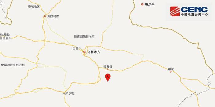 新疆吐鲁番市高昌区附近发生4.1级左右地震