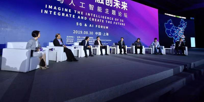 5G+AI将如何改变生活:科学睡眠 无障碍沟通