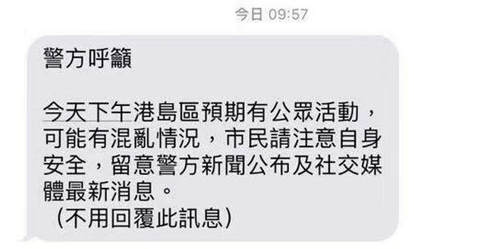 香港暴徒要用无人机投燃烧弹 港警出动装甲车(图)