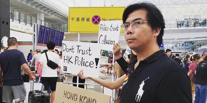港媒:香港沙田区议员李世鸿于港铁大围站外被捕