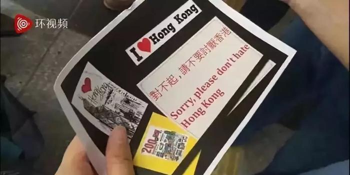 """他们用一场特殊的""""快闪"""" 告诉世人谁是真爱香港"""