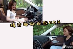 精分趣评讴歌RDX,这辆车你怎么看?