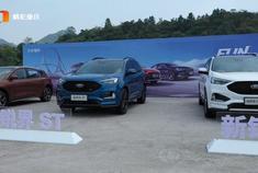 FUN DAY福特品牌日三款新车亮相新锐界带来极致驾驭乐趣