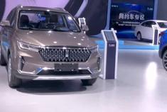 2019成都国际车展 一汽奔腾T77