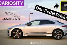 汽车视频:捷豹I-Pace只有一个踏板吗?