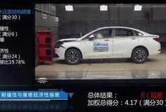 2019年度第一批绅宝D50车型测评结果发布