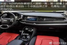 汽车评测试驾长城哈弗H2s1.5T自动挡,家庭实用车。