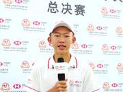 视频-汇丰青少年总决赛决赛日精彩花絮