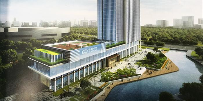 央地联手|中国中铁:华东总部基地落户上海市闵行区