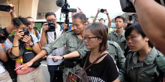 """香港所谓""""人民力量""""成员钱宝芬涉藐视法庭被捕"""
