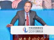 """中美""""外交二代""""忆历史话未来:中美合作 造福世界"""